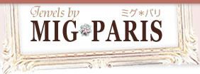 パープルのフラワービンテージイヤリング VENDOME(ヴァンドーム) | MIGPARIS BLOG
