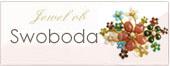 SWOBODA(スワボダ)